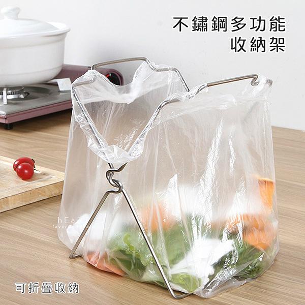 不鏽鋼多功能廚房垃圾袋抹布收納架 摺疊垃圾桶支架 收納架