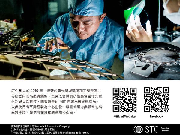 【STC】Astro Duo-Narrowband Filter 48mm 雙峰窄頻光害濾鏡