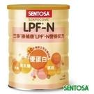 《超低價》三多勝補康LPF-N營養配方(825g/罐) [美十樂藥妝保健]