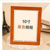 七夕情人節走心的創意生日禮物送女生女友男友浪漫照片定制木刻畫