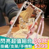 OPPO R9s R9s Plus R9 R9 Plus 電鍍鏡面 手機殼 支架 軟殼 掛繩手機殼 指環支架 水鑽掛繩