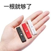 大容量自帶充電線 行動電源便攜超薄 移動電源 蘋果6安卓手機通用7type-c 雙十二8折