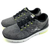 《7+1童鞋》男段 SKECHERS  52957WGYBK  輕量透氣  運動鞋 B990  灰色