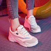 運動鞋女韓版ulzzang火焰原宿百搭新款 學生透氣休閒老爹鞋子 週年慶降價