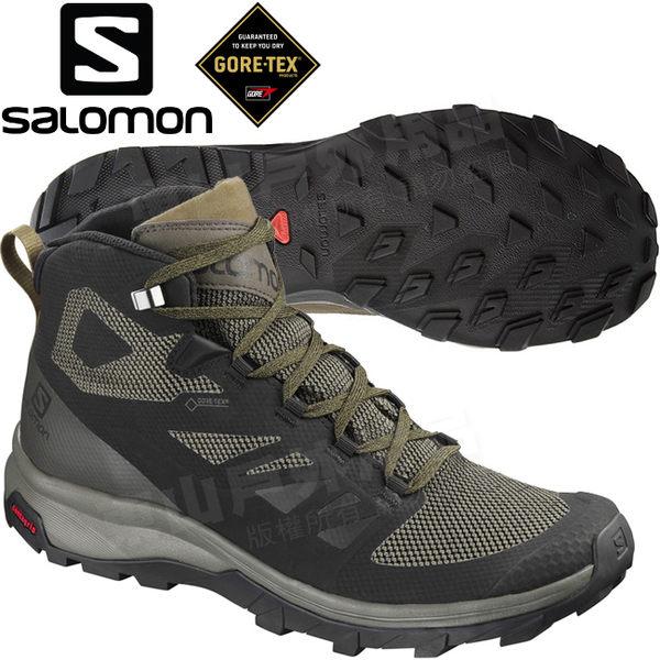 Salomon 404763灰/橄欖綠 OUTline Mid GTX男中筒登山鞋 Gore-Tex健行鞋