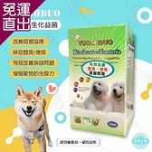 YOUSIHDUO 優思多生化益菌 120g 犬貓適用 益生菌 腸胃保健 淚腺【免運直出】
