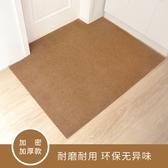 入戶門防滑地墊地毯門口門墊腳踏墊進門吸水腳墊家用廚房客廳臥室地毯