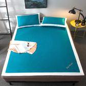 冰感涼蓆三件套 空調軟床蓆子1.5米1.8m床夏季冰絲蓆摺疊  igo 居家物語