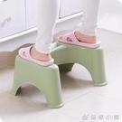 馬桶凳 馬桶凳子 成人衛生間蹲坑蹲便凳浴室廁所腳踏墊腳凳 YXS 【快速出貨】