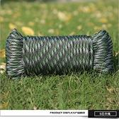 安全繩登山求生裝備軍規9芯傘繩戶外繩子編織手鏈【探索者】