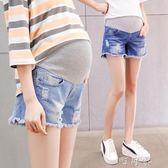 孕婦褲托腹牛仔褲時尚懷孕期孕婦外穿破洞短褲休閒韓版孕婦褲 町目家