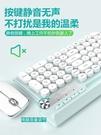 鍵盤 狼途L44鍵盤鼠標套裝游戲靜音辦公家用防水小打字便攜式專用電競有線機械手感 宜品