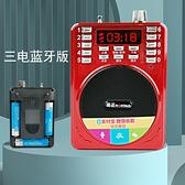 收音機 藍牙小音箱老人插卡收音機多功能智能音響唱戲機大音量播放器
