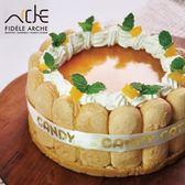 糖果貓烘焙.芒果夏洛特6吋蛋糕﹍愛食網