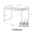 微波爐置物架 廚房微波爐架烤箱置物架落地雙層桌面台面收納儲物架67202T