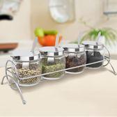 豐壽 調料罐 調味瓶提料盒 雞精鹽味精辣椒油罐 廚房餐桌用品Igo『新佰數位屋』