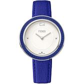 附可拆卸雪狐毛 FENDI 芬迪 My Way Glamy 經典手錶-白x藍/35mm F356034031