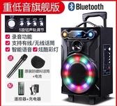 藍芽音響音箱低音炮送無線麥克風金正N88戶外可擕式拉杆音響話筒K歌播放機【快速出貨】