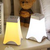 創意平衡充電小夜燈臥室床頭喂奶寶寶夜燈睡眠燈插電遙控睡覺檯燈 「夢娜麗莎精品館」