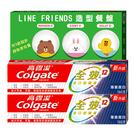 高露潔全效專業美白牙膏150g X2 (贈品隨機出貨)【愛買】