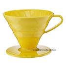 金時代書香咖啡  AMOUR V02圓錐PP咖啡濾器組附量匙  AMG5499Y
