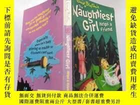 二手書博民逛書店the罕見naughtiest girl helps a friend:最淘氣的女孩幫助朋友Y212829