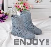 【618好康又一發】夏季平跟短靴 鏤空靴馬丁單靴網靴