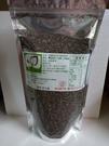 黑色白奇異籽 Chia Seeds 1000g /包 產地墨西哥