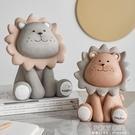北歐ins獅子儲蓄罐大號超大 創意可愛硬幣兒童存錢罐擺件客廳裝飾 夏季狂歡