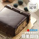 艾波索【巧克力黑金磚方形6吋】蘋果日報蛋...