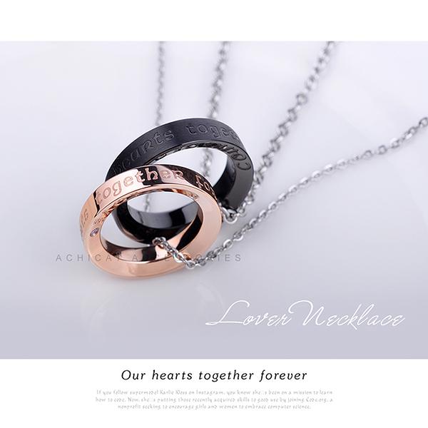 AchiCat 情侶項鍊 珠寶白鋼項鍊 全心愛你 愛心 單個價格 C4110