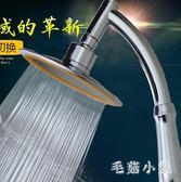 手持增壓頂噴花灑浴室熱水器洗澡淋雨淋蓬頭淋浴花曬萬向噴頭套裝 ys5263『毛菇小象』