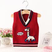 兒童毛衣背心春秋冬季男女寶寶馬甲小童嬰兒幼兒針織毛線馬夾外穿 聖誕節交換禮物