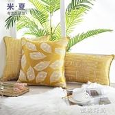 現代簡約沙發抱枕靠墊客廳樣板房床頭靠背枕輕奢灰金色抱枕套含芯『蜜桃時尚』