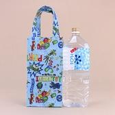 雨朵防水包 M045-090 2200c.c.大水壺袋