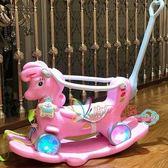 搖搖馬 木馬 兒童搖馬搖搖馬嬰兒寶寶玩具1-3周歲禮物 塑料兩用加厚大號2T 3色