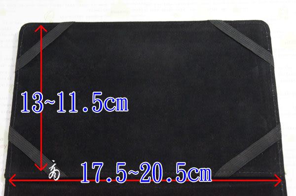 ASUS FonePad ME371 ME371G 3G版 16G 7吋 平板電腦 皮套 保護套 立架 二合一