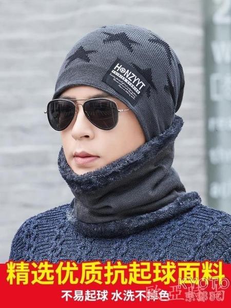 帽子男冬加厚保暖針織毛線帽冬天棉帽韓版潮秋冬防寒戶外男士 【快速出貨】