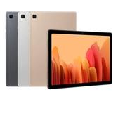 三星Samsung Galaxy Tab A7 T500 (WiFi版/3G/64G) 10.4吋平板電腦