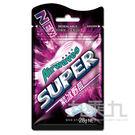 Airwaves Super極酷嗆涼無糖口香糖-紫冰野莓口味
