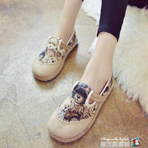 新款女學生卡通單鞋民族風手工編織布鞋泰國亞麻圓頭學院風帆布鞋 完美居家