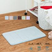 可機洗吸水珊瑚絨地墊 直條紋地墊 地毯 腳踏墊 室內外門墊  踩踏墊 腳墊【E013】