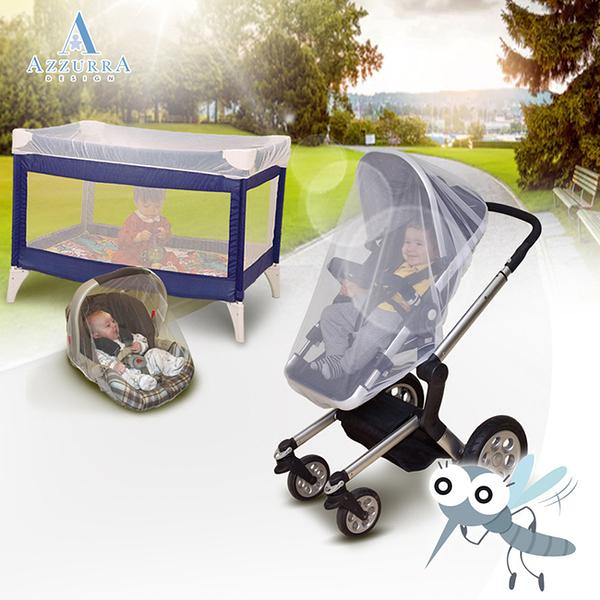 【奇買親子購物網】AZZURRA-多用途蚊帳(推車/提籃/遊戲床)