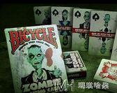 單車僵尸 魔術撲克牌 練習撲克Bicycle Zombie         瑪奇哈朵