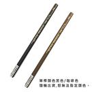 OTTO 製圖鉛筆/素描鉛筆/繪圖鉛筆
