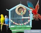 鳥籠 玄鳳虎皮鸚鵡籠子豪華大型鳥籠子大號金屬牡丹鷯哥 微愛家居生活館