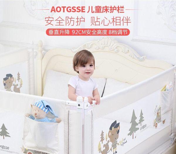 床圍欄 嬰兒寶寶兒童防摔掉升降床上1.8-2米大床邊擋板通用床護欄