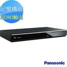 【Panasonic國際牌】高畫質HDMI DVD播放機 DVD-S700+1.8米HDMI線 已改全區