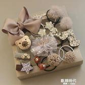 韓版兒童髮夾髮圈套裝禮盒公主皇冠蝴蝶結頭飾女寶寶髮飾周歲禮物 歐韓時代