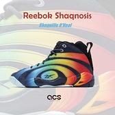 Reebok 籃球鞋 Shaqnosis 深灰 麂皮 彩虹 年輪鞋 男鞋 復古 【ACS】 FV5063